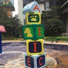 儿童乐园水上乐园景观 彩色魔方创意方块积木玻璃钢雕塑
