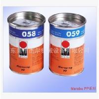 原装进口玛莱宝油墨 代理商价格优 品质保证