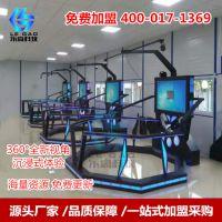 乐高HTC行走平台节奏光剑空间站9dvr虚拟现实体验馆设备体感游戏