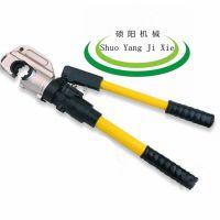 硕阳机械YQK-120电缆手动液压钳 铜铝鼻压接钳