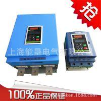 200KW/380V中文软启动器 上海能垦低压电机软启动器NKR1S370T4