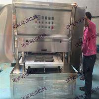 山东厂家定制盒式锁鲜机 麻辣鸭翅盒装气调封口设备