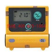 赣州水中氧气含量检测仪 氧气检测仪 不二之选