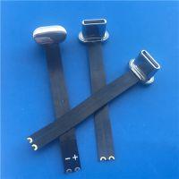 TYPE C USB 3.1 无线充公头 2P 无线充电 40mm长度 2点开路 黑排线