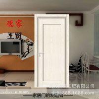永康德家室内房间门钢木门强化门现代简约时尚拼接门直销 DJ-6002