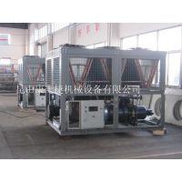 工业制冷控温用风冷螺杆防爆冷水机组-昆山康士捷机械设备有限公司