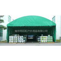 南京露天工地阳棚雨棚工程施工防雨蓬移动可拆大型挡雨棚