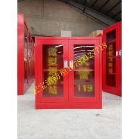 吉林推出宏宝消防柜,消防事故处理柜厂家13783127718