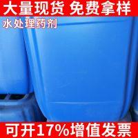 万瑞絮凝剂水处理化学品药剂厂家