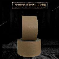 天津百特厂家直销免水加筋牛皮纸胶带 规格可定制