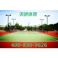 网球场地面材料|网球场地|网球场地规格|室内网球场建造