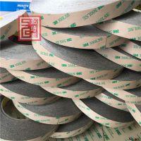 3M300LSE双面胶带 PET超薄强力无痕高粘透明3M9495LE超薄双面胶带