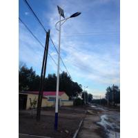 辽源农村道路太阳能路灯 延边双杆6米太阳能路灯 科尼星方形景观灯