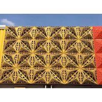 海口市金色幕墙三角形雕刻凹凸铝单板&厂家订做