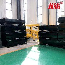 专业定做8吨固定式登车桥 电动升降液压卸货平台 月台调节板