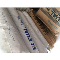 专业代理/EVOH 日本可乐丽 H171B挤出级 薄膜级 软管 高阻隔包装材料
