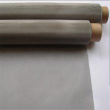 不锈钢矿筛网 斜纹席型网 编织304网布