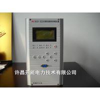 许继原厂WFB-821A微机发电机保护装置及各种插件
