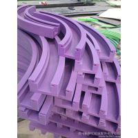 供应精度高,发货快塑料链板弯轨,T型槽链条导轨定制