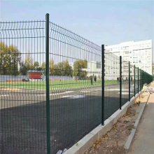 郑州围栏价格 养殖围栏网 安全防护网