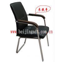 厂家直销办公椅 金属电镀主架 北京政采定点单位