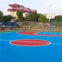 佛山篮球场丙烯酸批发 防滑漆篮球场施工 柏克地坪漆颜色定制