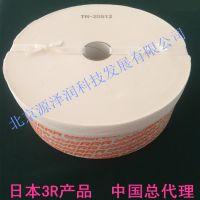 日本3R精密滤芯 液压油 润滑油除杂质除水 RRR滤芯 TR20512