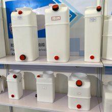 SKBTFLUID牌1L-30L铁质液压油箱
