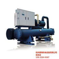 泉州冷水机、杭州顺特机电(图)、螺杆式冷水机组