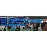 2018中国(上海)国际靶材技术应用论坛暨展览会