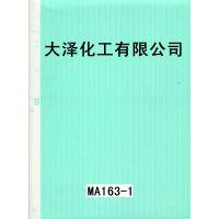 大泽膜纸供应彩色家装用木纹水转印膜