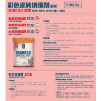 广东瓷砖填缝剂哪个品牌好?宝泽新材料如何