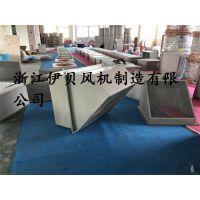 边墙式排风机DWEX-500D4-380V