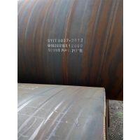青岛DN1400螺旋钢管一根价格 1420螺旋钢管生产工厂
