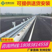 Gr-Am-4E波形护栏 丽江高速护栏 波形梁生产加工