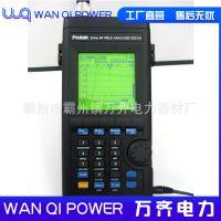 韩国兴仓Protek 3201N 2G射频场强分析仪场强仪