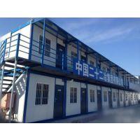 集装箱移动房租售,法利莱集装箱商家价格咨询
