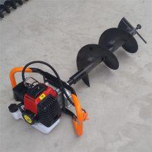 大马力汽油挖坑机 小型手提式打孔机 汽油双人操作挖坑机