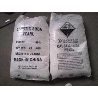 山东滨化工业级99粒碱价格最新报价