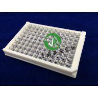 上海百千生物J09626石英微孔酶标板 96孔石英可拆酶标板 酶标仪用紫外透明石英玻璃微孔96孔板