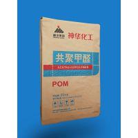 纸塑复合袋生产厂家/三合一涂膜复合袋加工制作中
