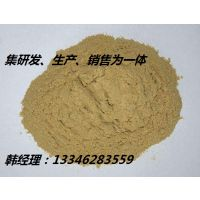 供应饲料级 氨基酸蛋白 饲料添加剂