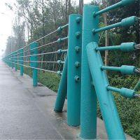 河北固力缆索护栏厂家@景区柔性防撞栏@钢丝绳