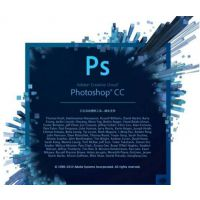 Adobe Photoshop购买销售, Photoshop正版软件,Photoshop代理报价格,