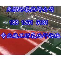 http://himg.china.cn/1/4_119_243992_400_320.jpg