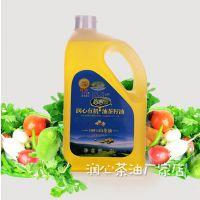 润心白花茶油2L 100%山茶油 物理压榨 欧盟品质 有机认证,家庭经济装