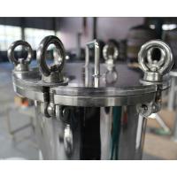 15T/H 不锈钢304 20寸大流量滤芯过滤器