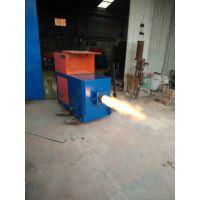 四平鹏恒高温裂解生物质热风炉 生物质热水锅炉燃烧机 节能减排