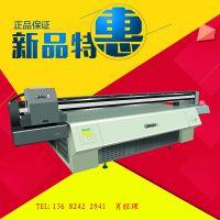 白云区创业项目手机壳打印机/3d打印机多少钱一台