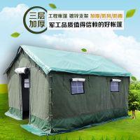 北京工程帐篷厂家选华龙盛宇帐篷
